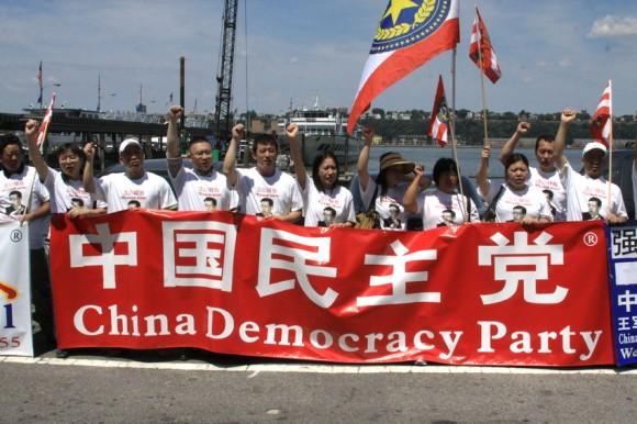 Blog.Democracia