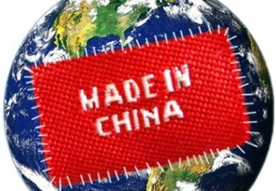Made.in.china