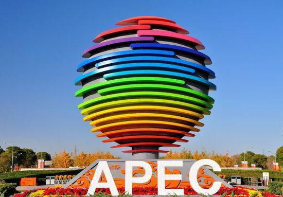 APEC.Blue
