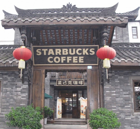 Starbucks.China