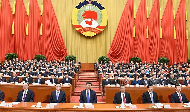 Resultado de imagem para A história do Direito Internacional na China