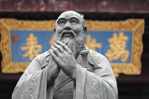 Statue of Confucius at Confucian Temple in Shanghai, China